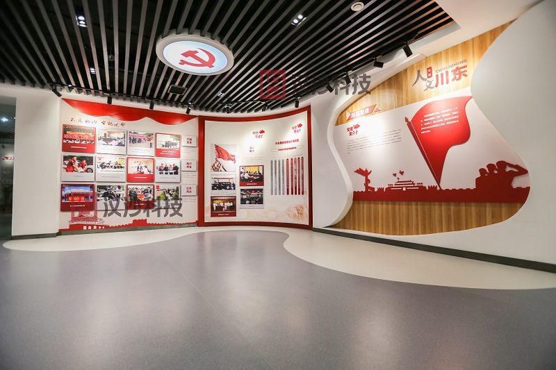 川东集团企业展厅