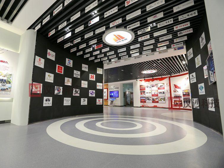 川东集团企业数字展厅